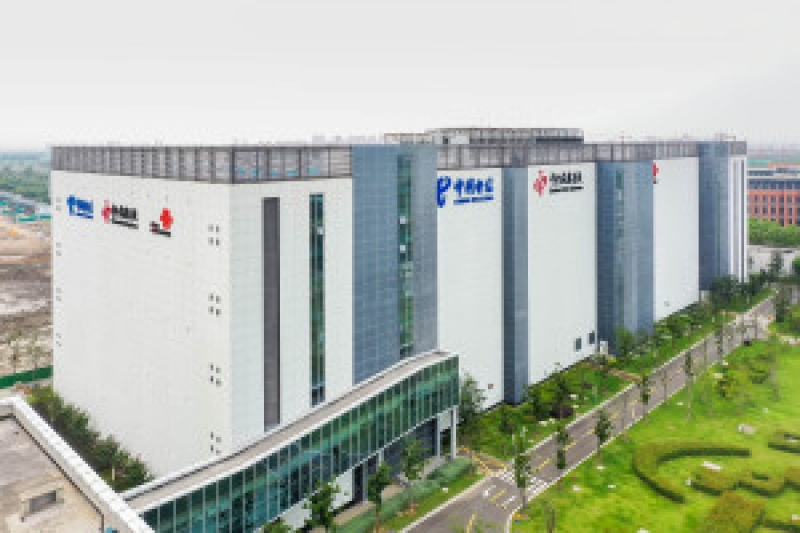 Gaw Capital Partners and Centrin Data's internet data centre in Huaqiao selected as special industrial demonstration base